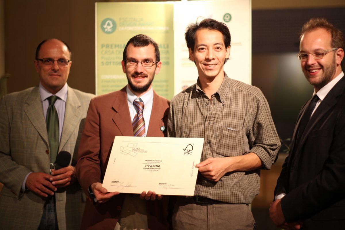 Design Award FSC